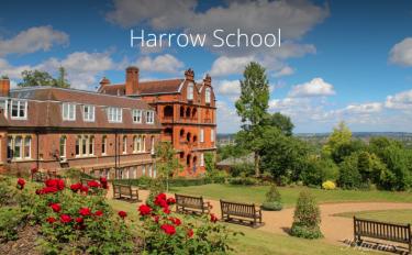 Pilgrims Harrow School, Лондон