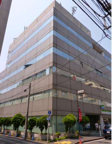 Kudan Japanese Institute, Токио