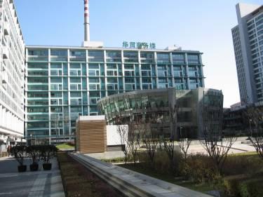 Языковая школа Mandarin House, Пекин