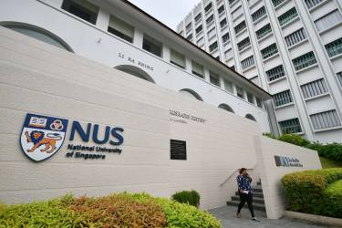 Летний лагерь при National University of Singapore в коллаборации c Yale University