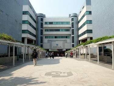 University of Hong Kong IT Camp (Летний лагерь с программированием), Гонконг