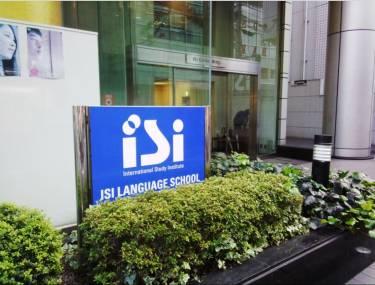 ISI Языковая школа, Токио