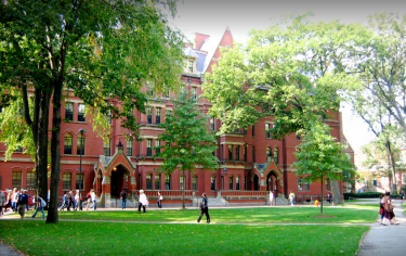 Harvard Summer School, Бостон
