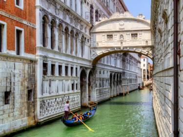 Venice Art Summer School, Венеция