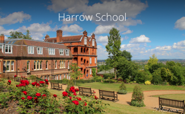 Pilgrims Harrow School, Лондон